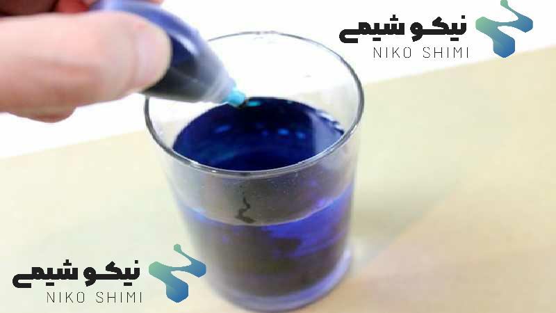 رنگ آبی حلال در آب و الکل