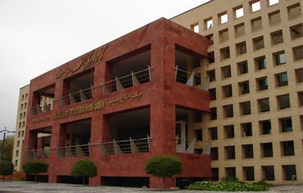 کتابخانه شهرداری اصفهان