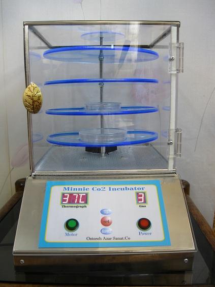 دستگاه مینی اَنکوباتور CO2