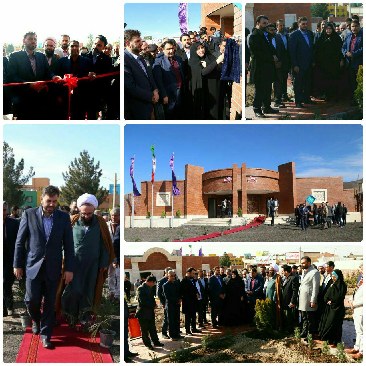 نخستین پارک اختصاصی بانوان در شهر پرند افتتاح شد