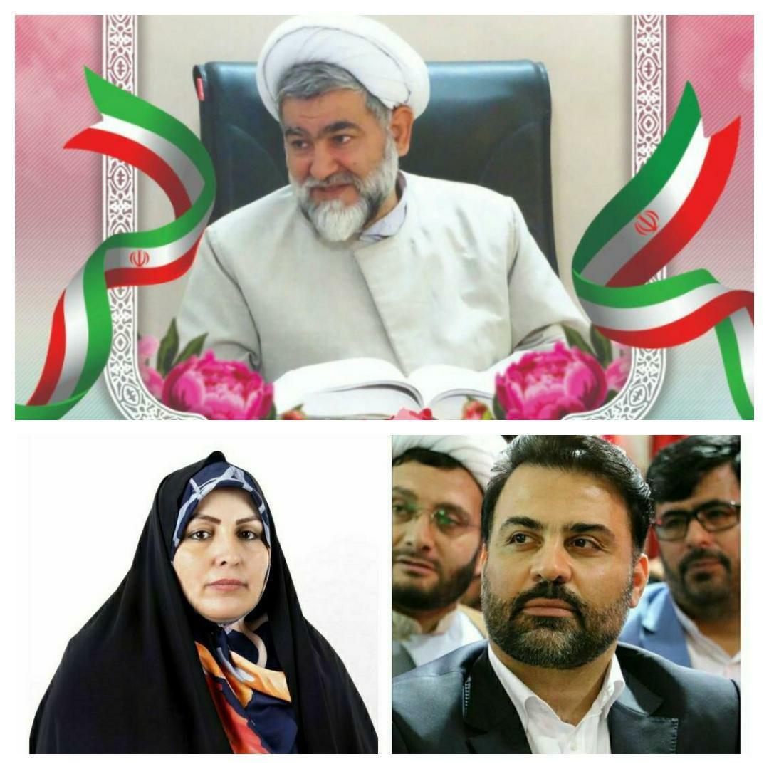 پیام تبریک شهردار و رئیس شورای اسلامی شهر پرند به حجت الاسلام و المسلمین حاج حسن نوروزی