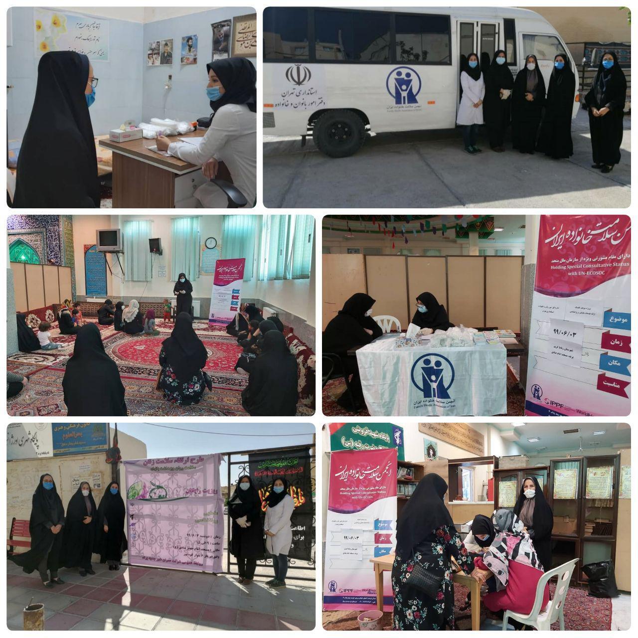 اجرای طرح ارتقا سلامت بانوان در مسجد امام صادق (ع) شهر پرند
