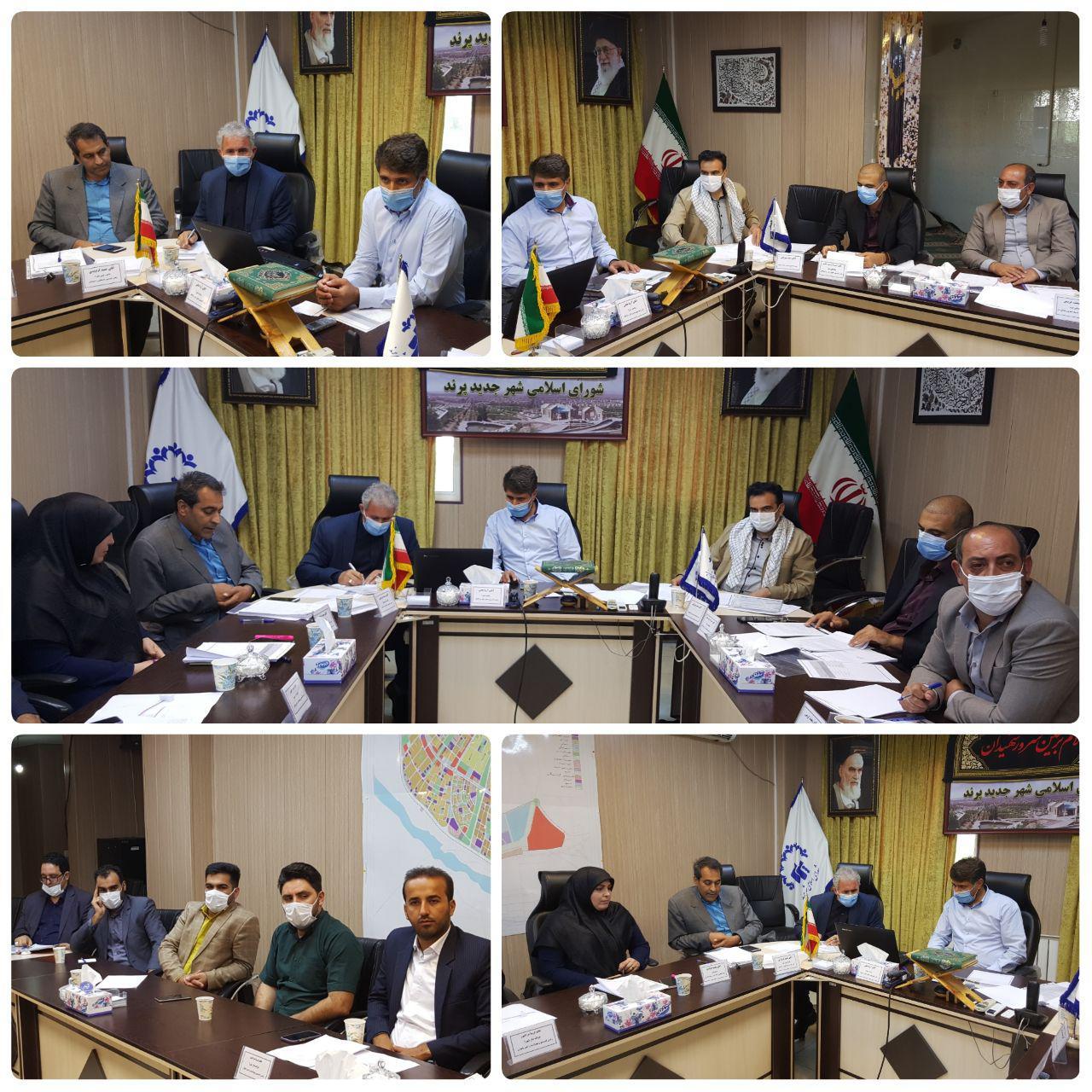 جلسه شورای اسلامی شهر پرند برگزار شد