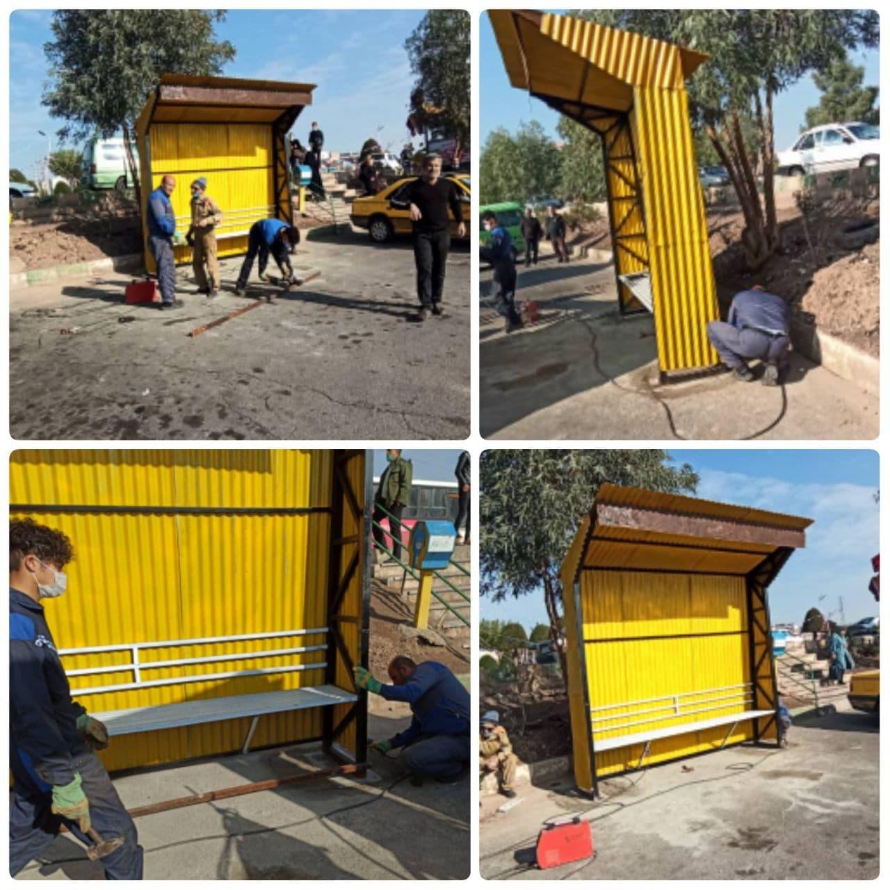 ساخت و نصب ایستگاه تاکسی مسیر شاهد واقع در پایانه امام خمینی (ره)
