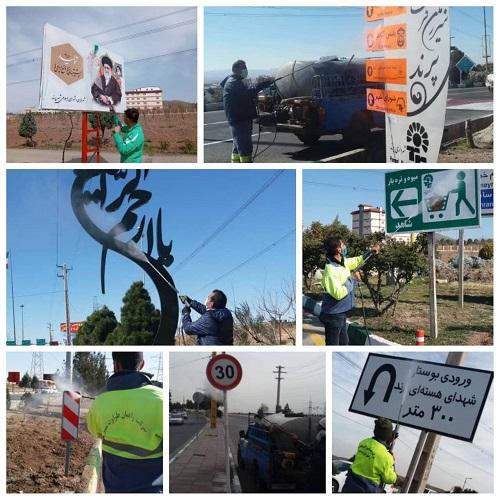 اجرای طرح نظافت و شستشوی تابلو ها و علائم ترافیکی در پرند