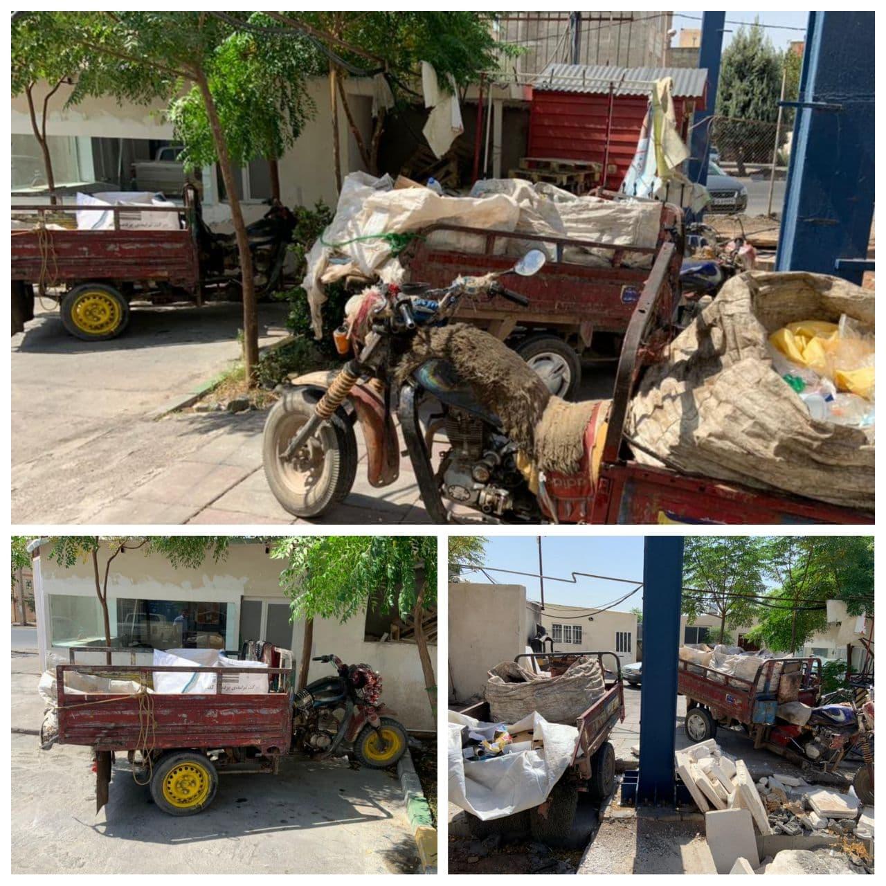 جمع آوری زباله گردهای غیر مجاز از سطح شهر پرند