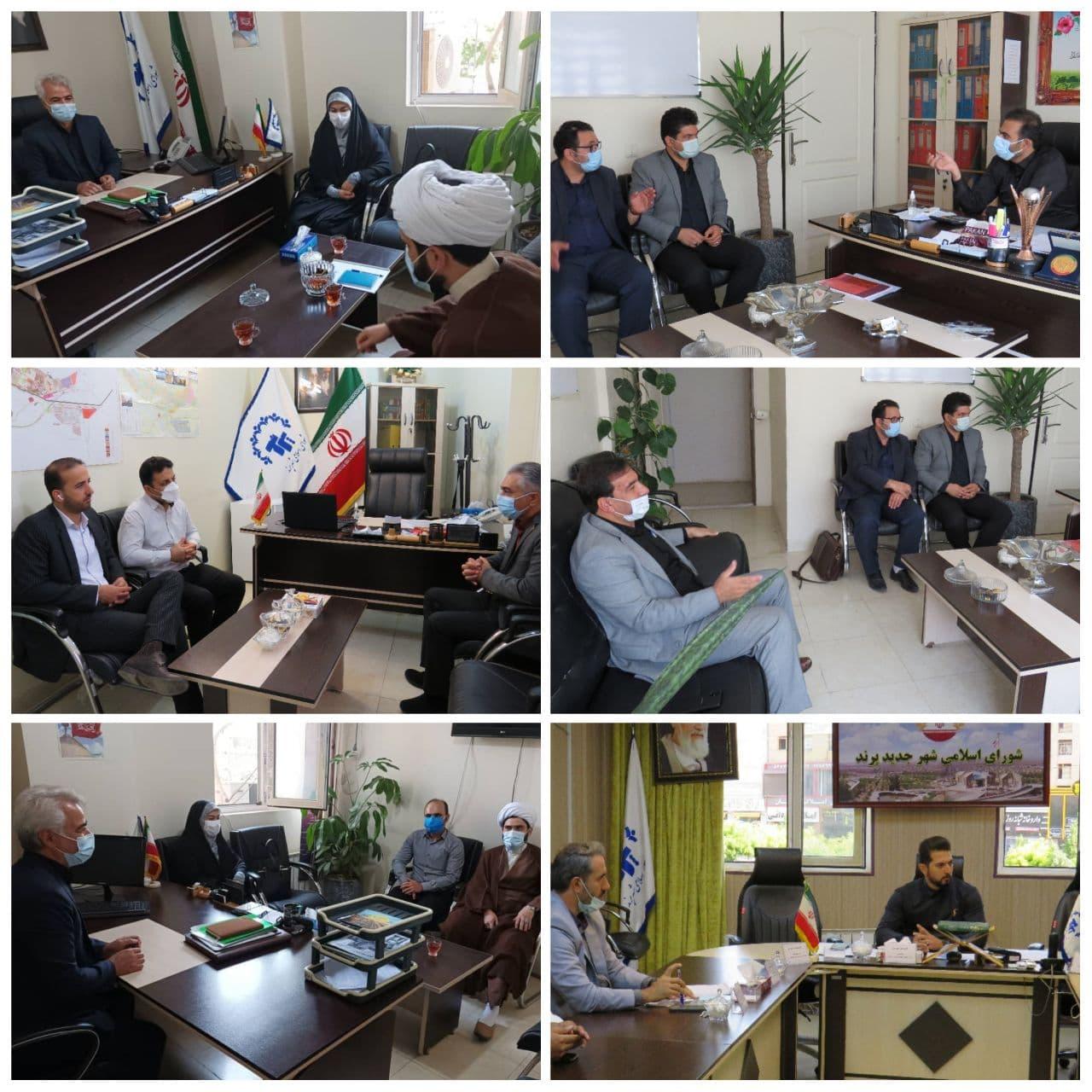 روز پر کار شورای اسلامی شهر پرند برگزاری جلسات تخصصی کمیسیون های شورا برای توسعه و آبادانی شهر
