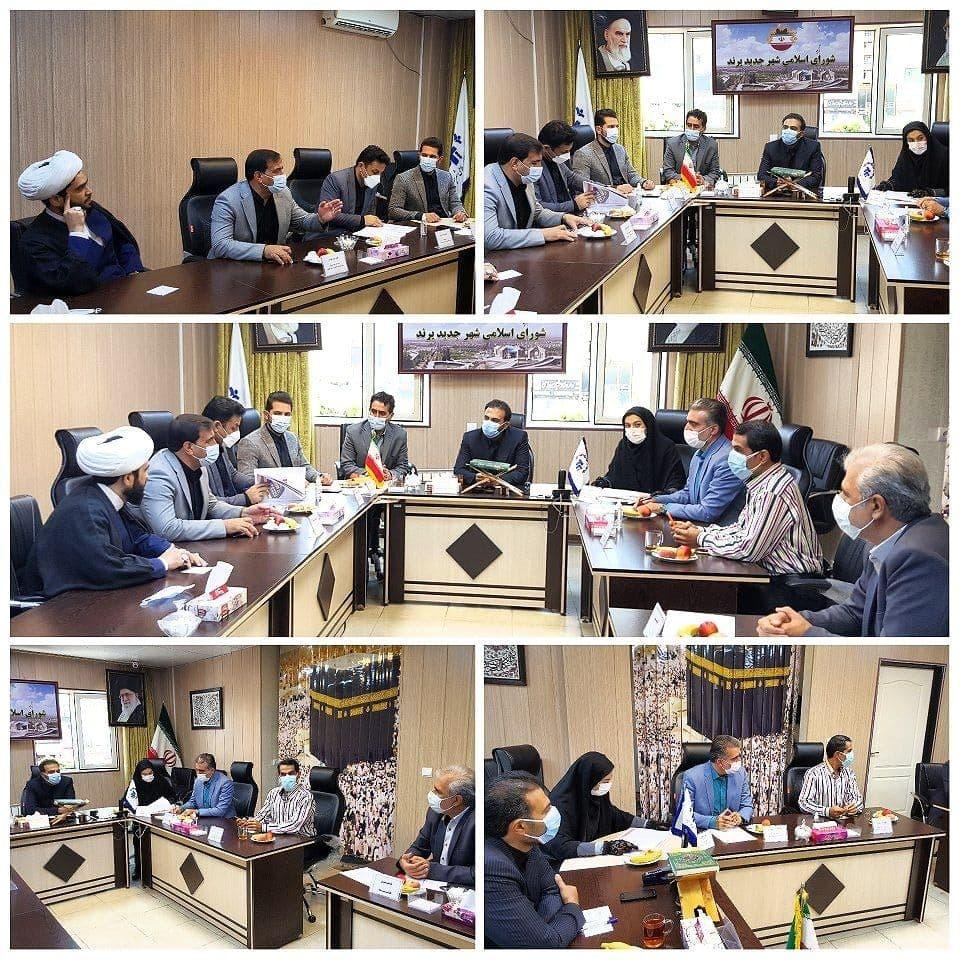نشست مشترک مدیریت شهری پرند با مسئولان بنیاد شهید استان تهران