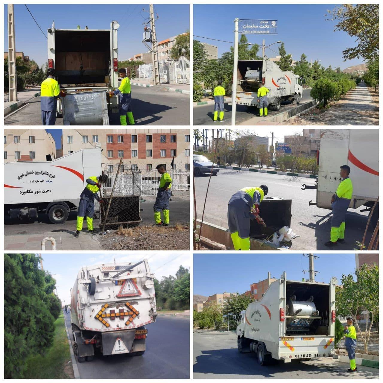 شستشوی مخازن زباله و پاکسازی گسترده معابر شهر پرند