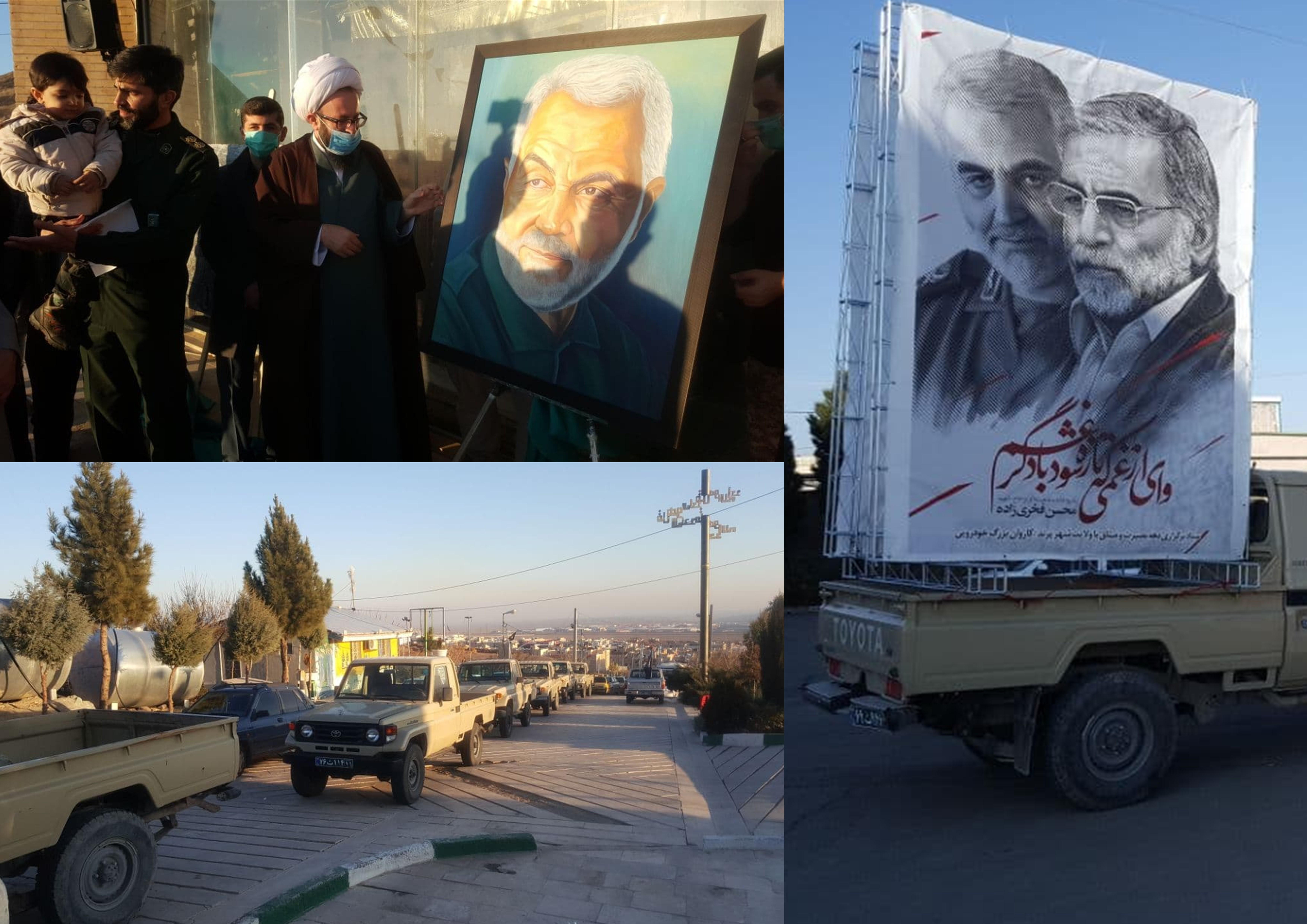 حرکت کاروان خودرویی و رونمایی از یادبود شهید سلیمانی در پرند