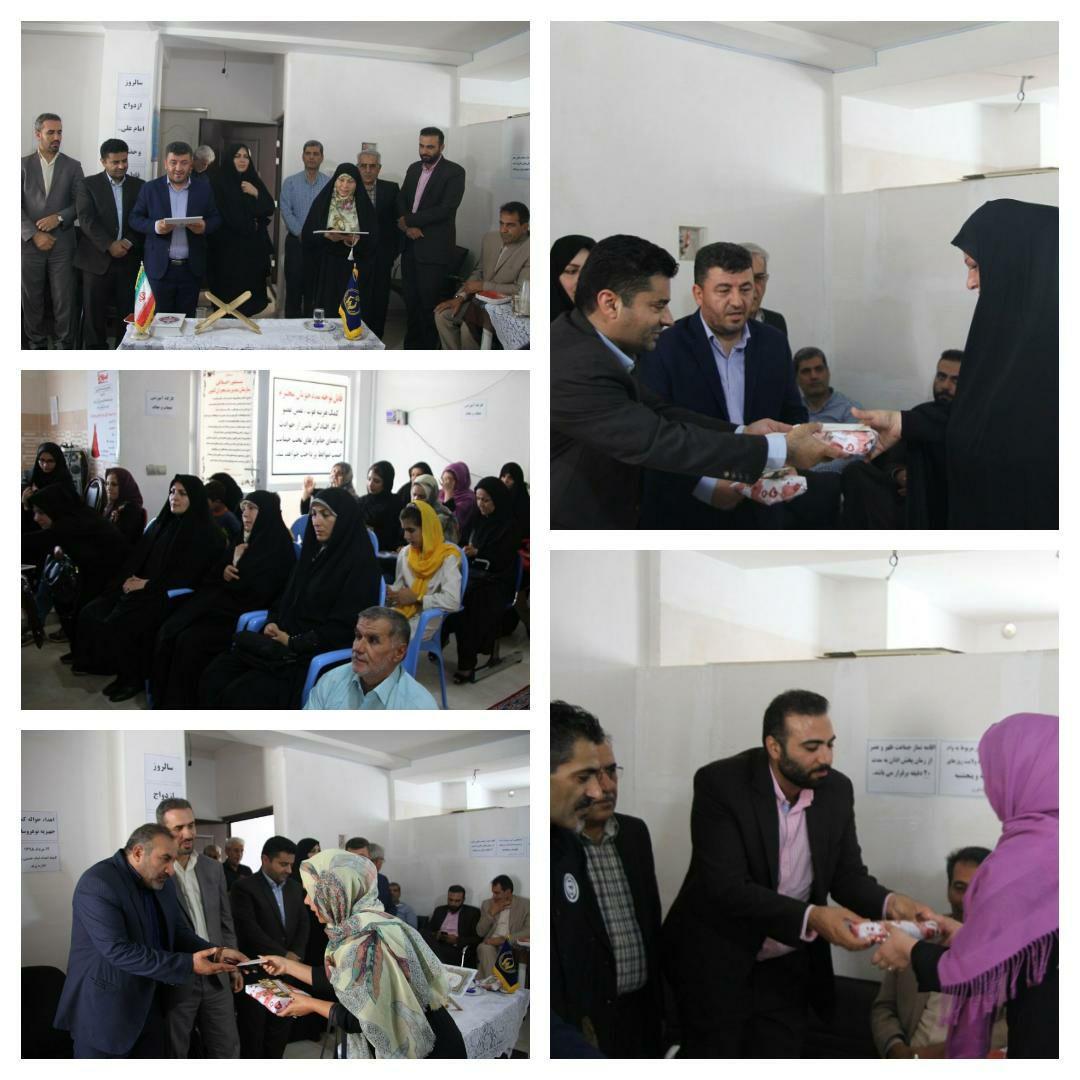 برگزاری مراسم اهداء حوالۀ کمک هزینه جهیزیۀ نوعروسان در اداره کمیته امداد شهر پرند