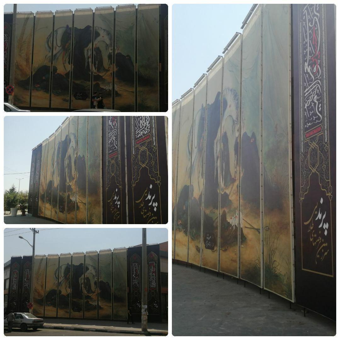 طراحی و نصب دیوارنگاره عصر عاشورا در میدان استقلال شهر پرند