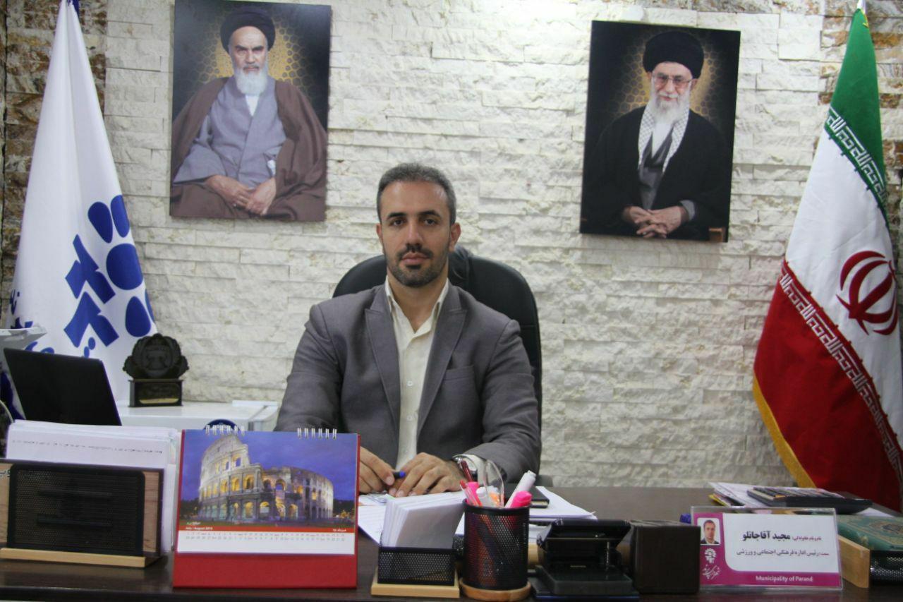 تشریح برنامه های اداره فرهنگی و اجتماعی شهرداری پرند در دهه اول ماه محرم الحرام