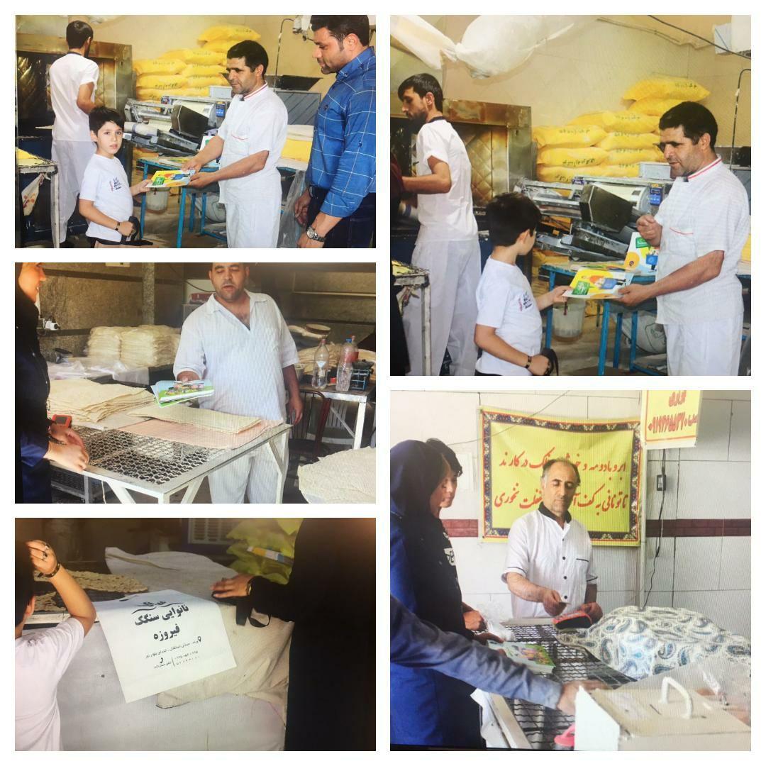 توزیع کیسه های پارچه ای در بین نانوایی های شهر پرند