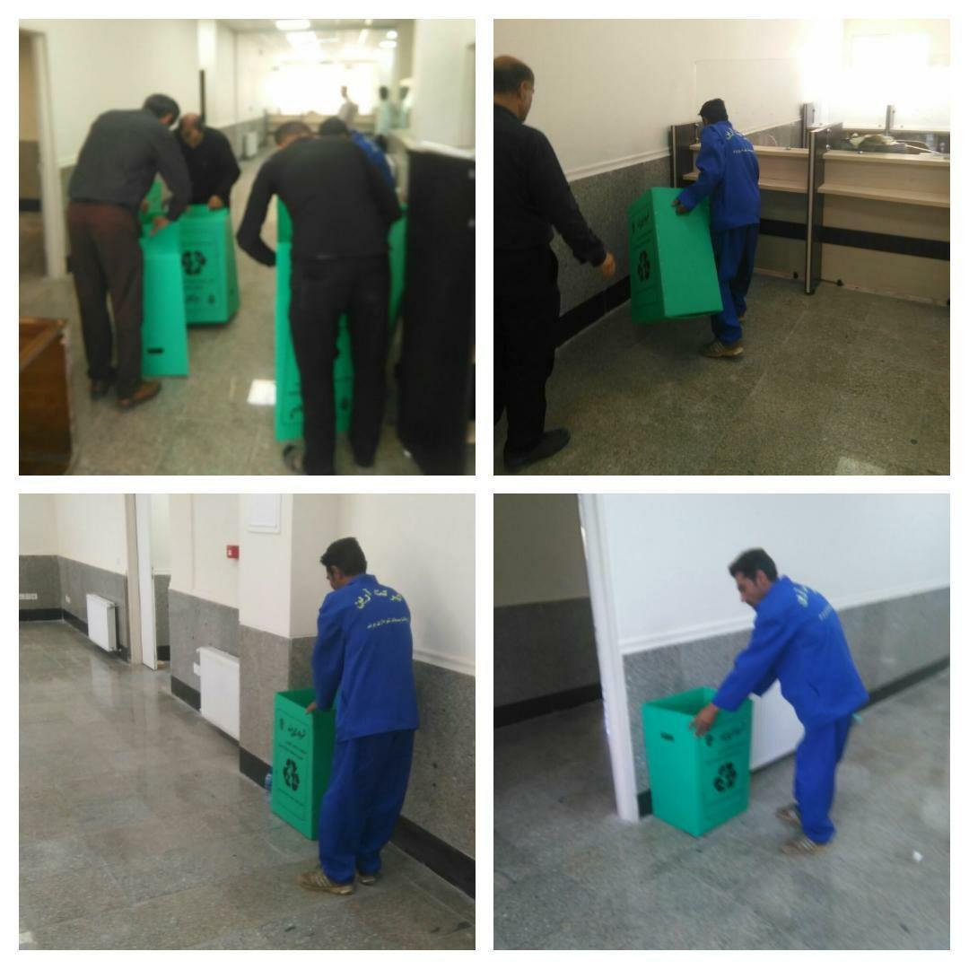 توزیع کارتن پلاست در ساختمان جدید اداره برق شهر پرند