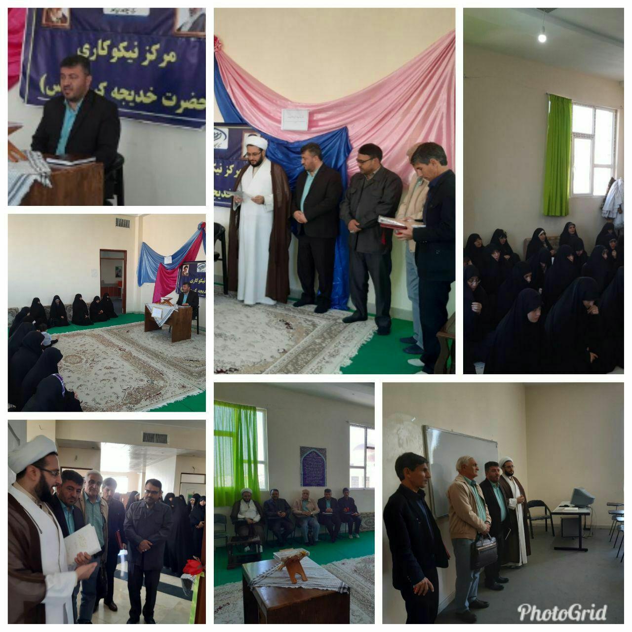 افتتاح مرکز نیکوکاری حضرت خدیجه کبری (س) در شهر پرند