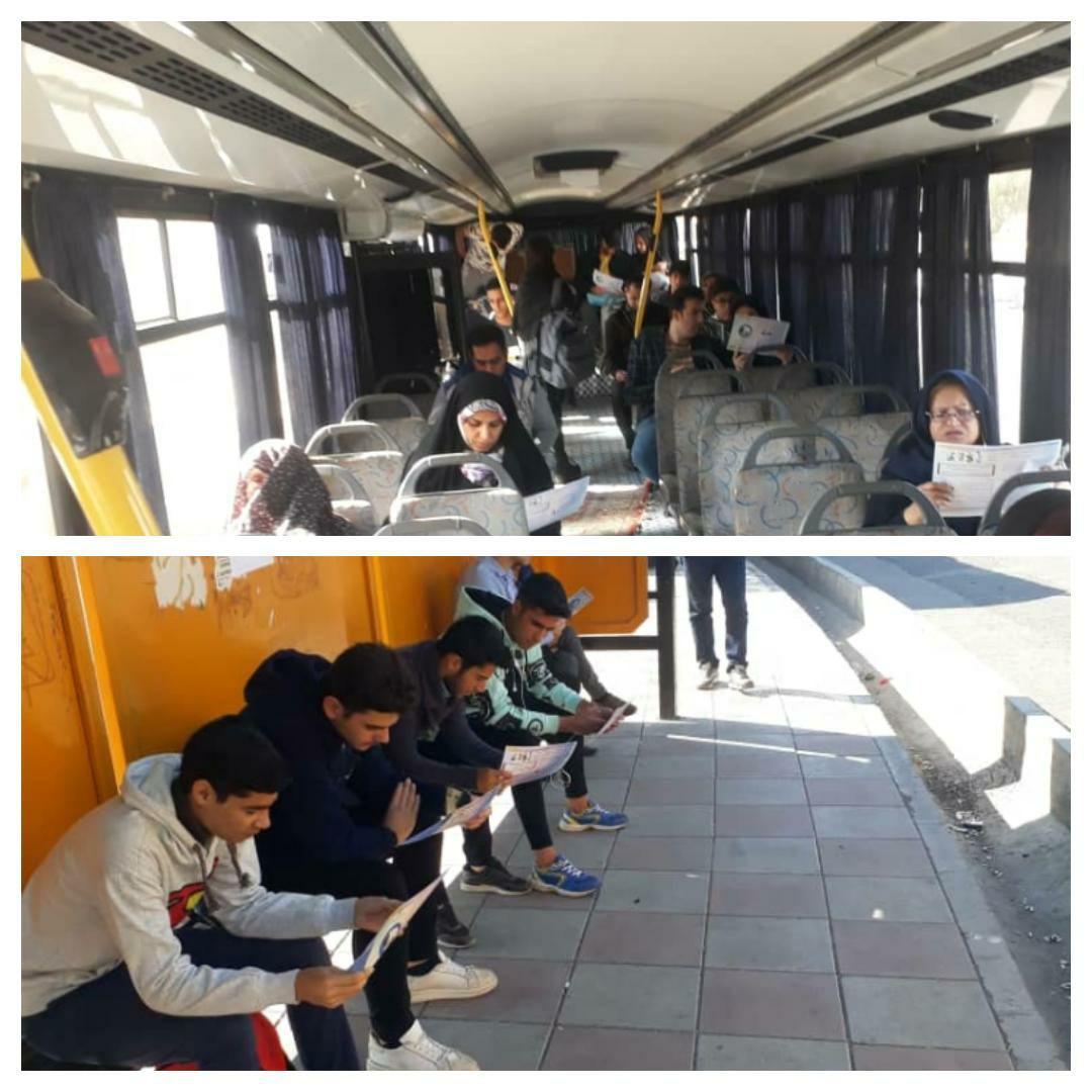 توزیع بروشورهای آموزشی پیشگیری و کنترل بیماری دیابت در پایانه های مسافربری شهر پرند