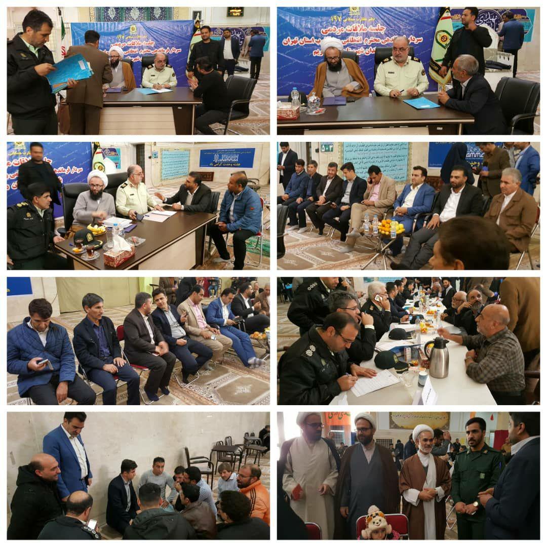 برگزاری جلسه ملاقات مردمی با سردار خانچرلی فرمانده انتظامی غرب استان تهران در مسجد جامع امام علی (ع) شهر پرند