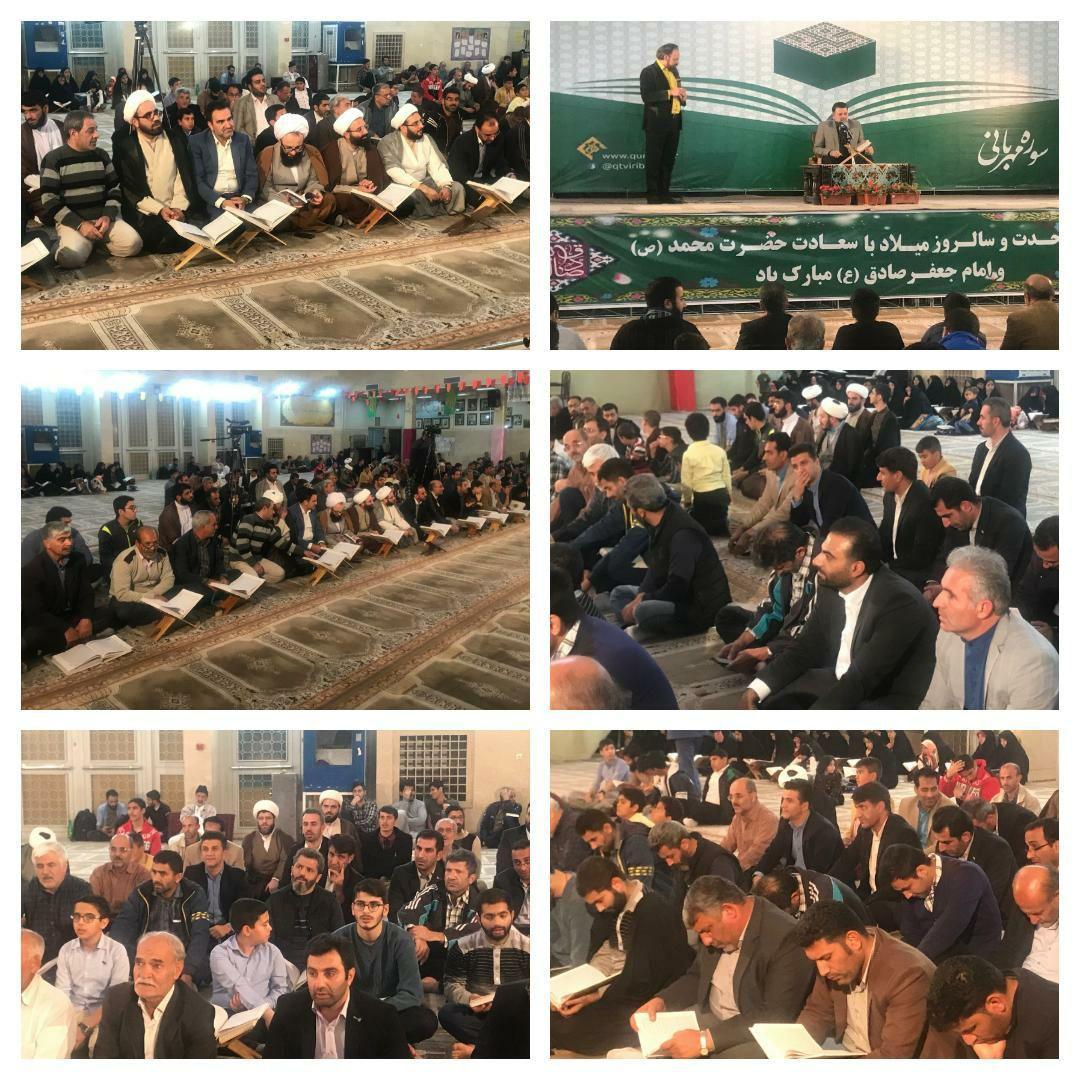 """برگزاری مراسم معنوی محفل انس با قرآن با عنوان """"سوره مهربانی"""" در مسجد جامع امام علی (ع) شهر پرند"""