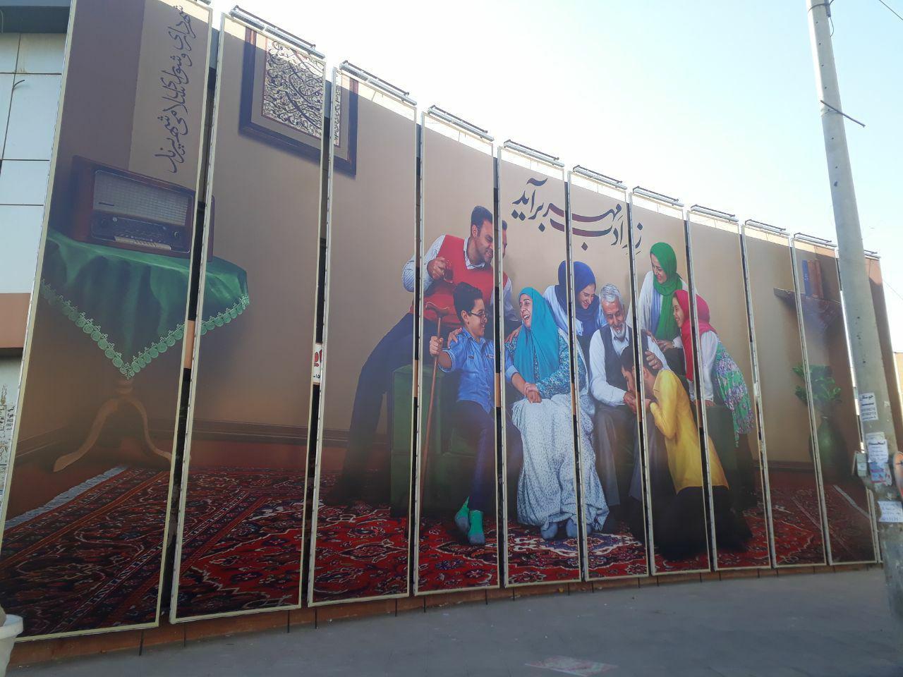 اجرای عملیات نصب دیوارنگارۀ جدید در میدان استقلال شهر پرند