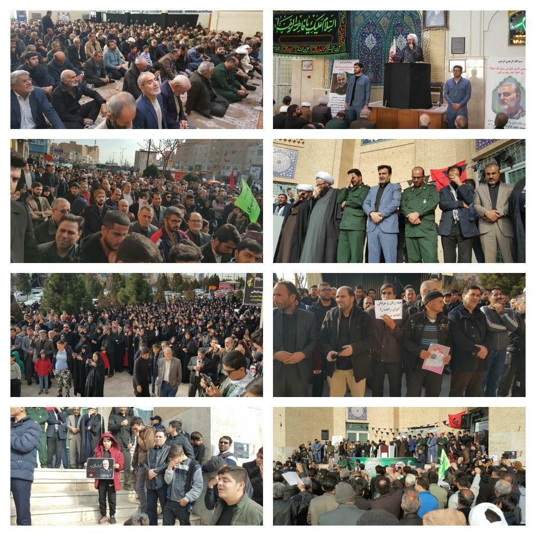حضور باشکوه مردم و مسئولین شهر پرند در راهپیمایی ضد اسکتباری و در محکوم کردنِ شهادت سردار حاج قاسم سلیمانی