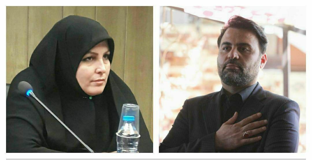 پیام تسلیت شهردار و رئیس شورای اسلامی شهر پرند به مناسبت آغاز ایام فاطمیه (س)