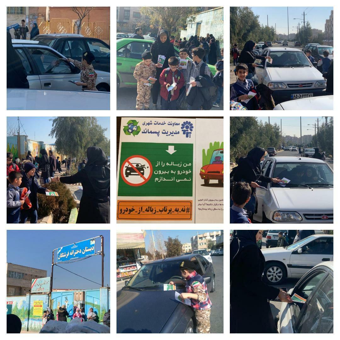 توزیع بروشورهای پویش ملی « نه به ریختن زباله از خودرو» در بین تاکسی های شهر پرند