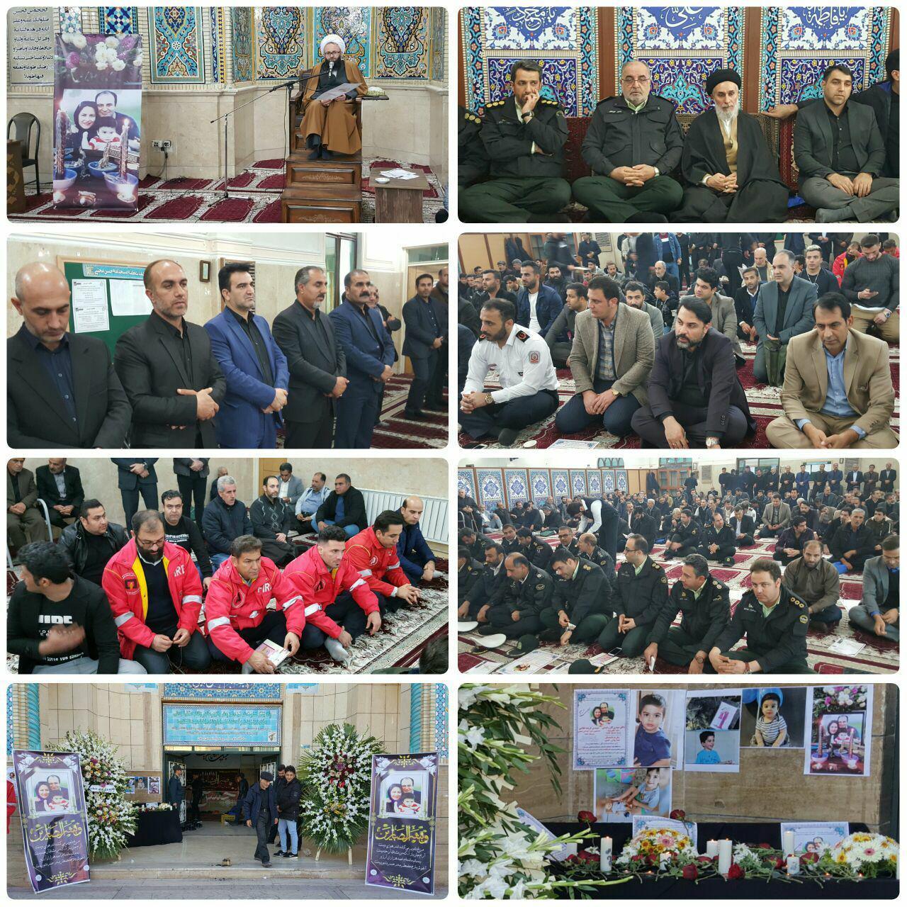 برگزاری مراسم یادبود سه تن از جانباختگان سقوط هواپیمای اوکراینی در شهر پرند