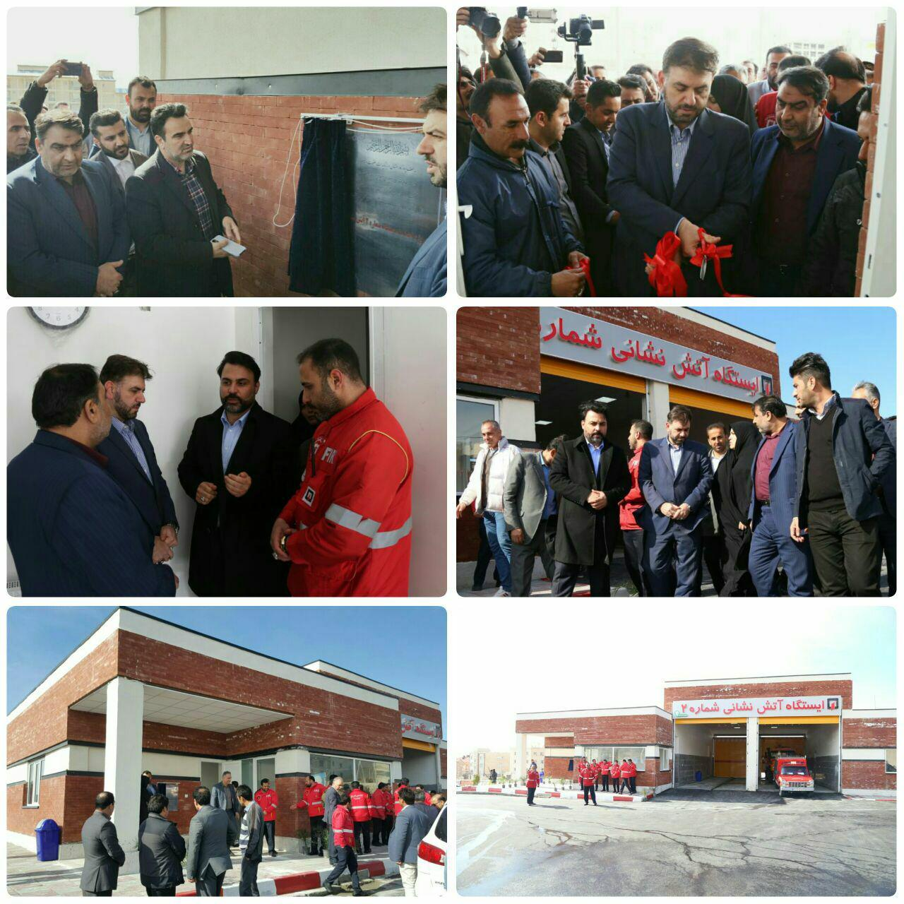 افتتاح ساختمان شماره دو آتش نشانی شهرداری پرند در آستانۀ یوم الله ۲۲ بهمن