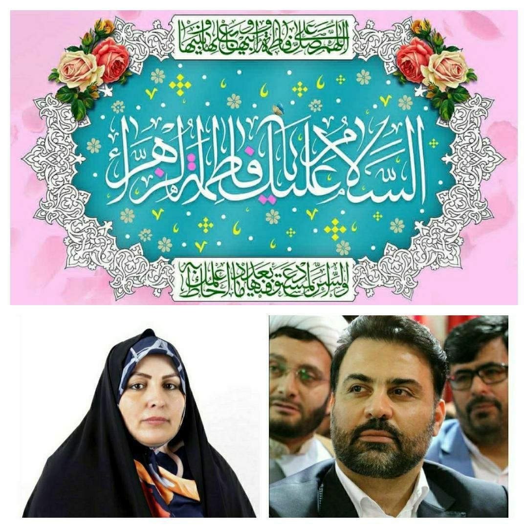 پیام تبریک شهردار و رئیس شورای اسلامی شهر پرند به مناسبت روز مادر