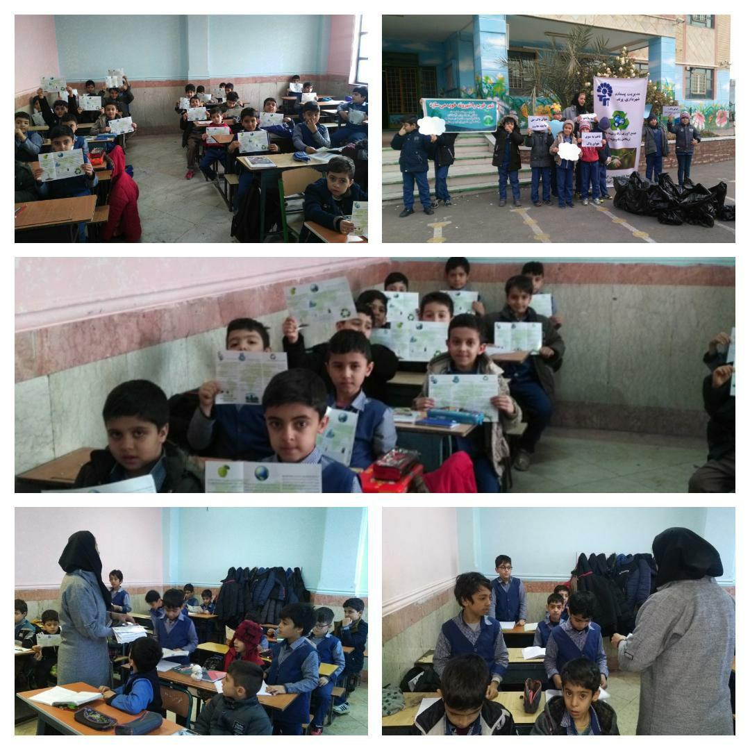 آموزش مفاهیم پایه مدیریت پسماند در مدرسه امام رضا شهر پرند