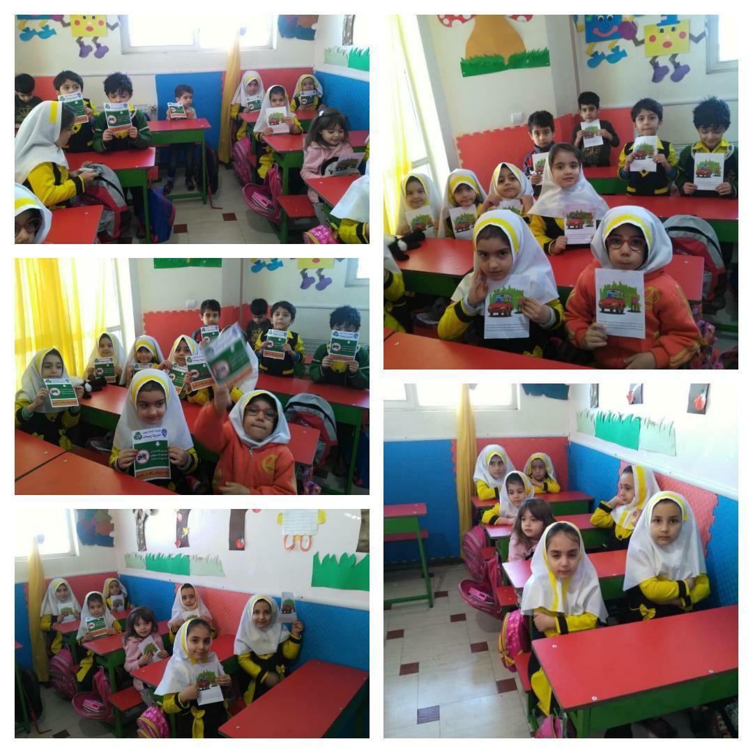 آموزش مفاهیم و مبانیِ مدیریت پسماند در مدرسه ابتدایی نورالزهرا شهر پرند