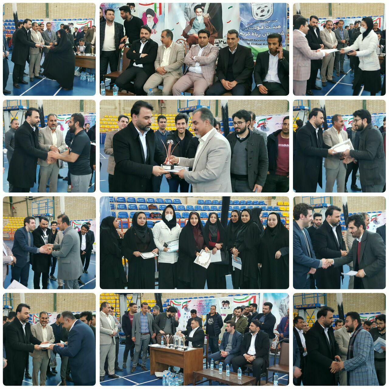 برگزاری اختتامیه مسابقات ورزشی جام فجر ویژه کارکنان شهرداری پرند
