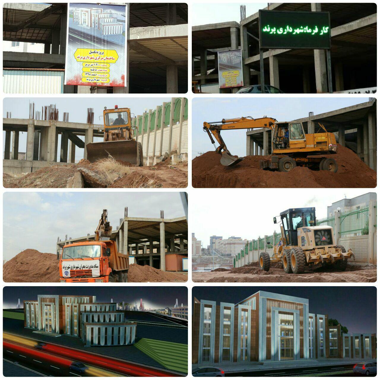 آغاز فرآیند تکمیل پروژه احداث ساختمان شهرداری پرند/ یک گام واقعی به سمت صاحبخانه شدن