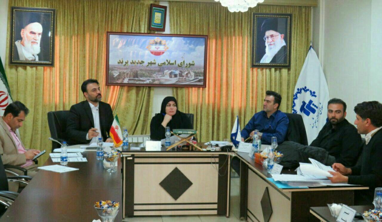 بودجه سال آینده شهرداری پرند تصویب شد/ مرادپور: عقب ماندگی ها جبران می شود