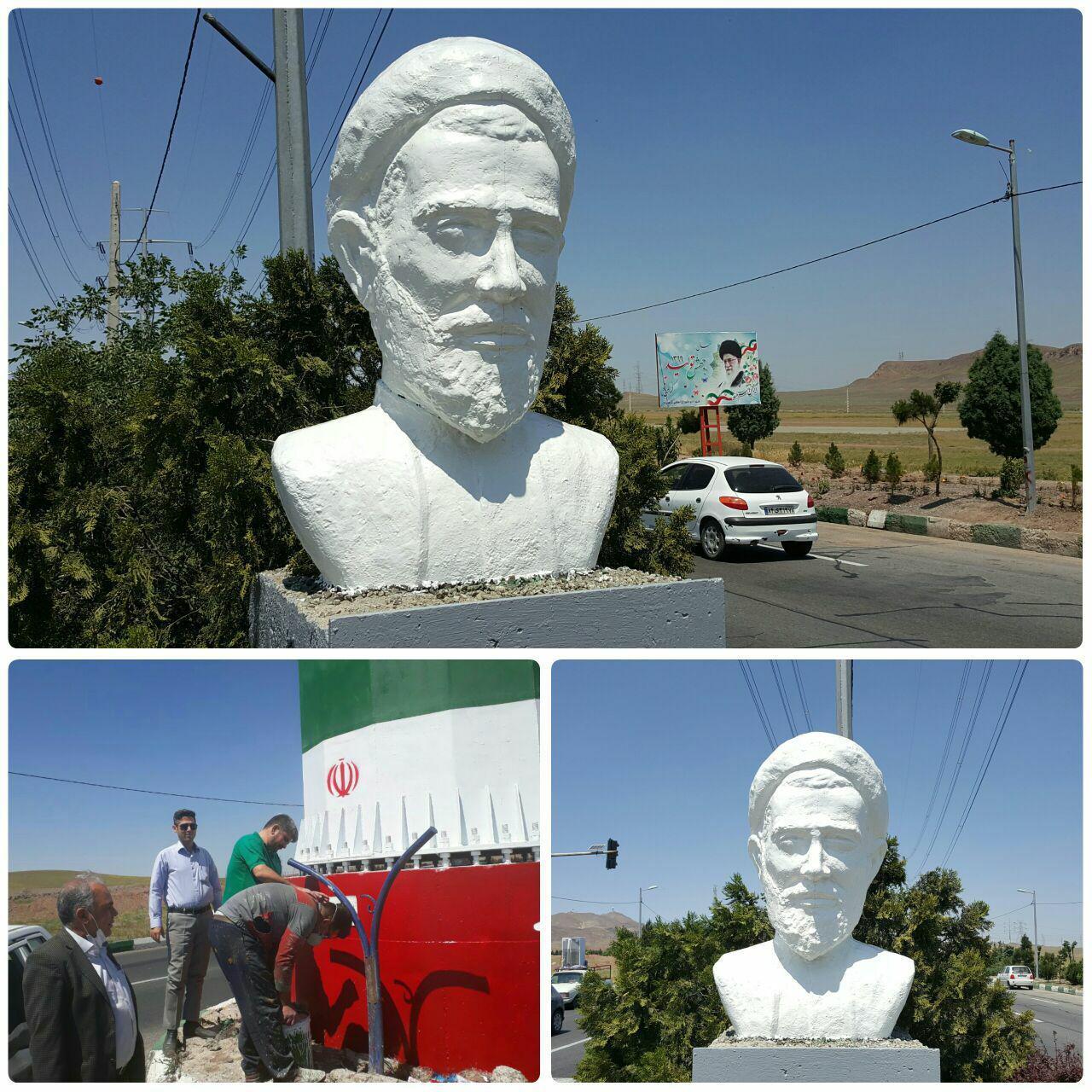 بهسازی سردیس شهید باهنر در ورودی شهر پرند