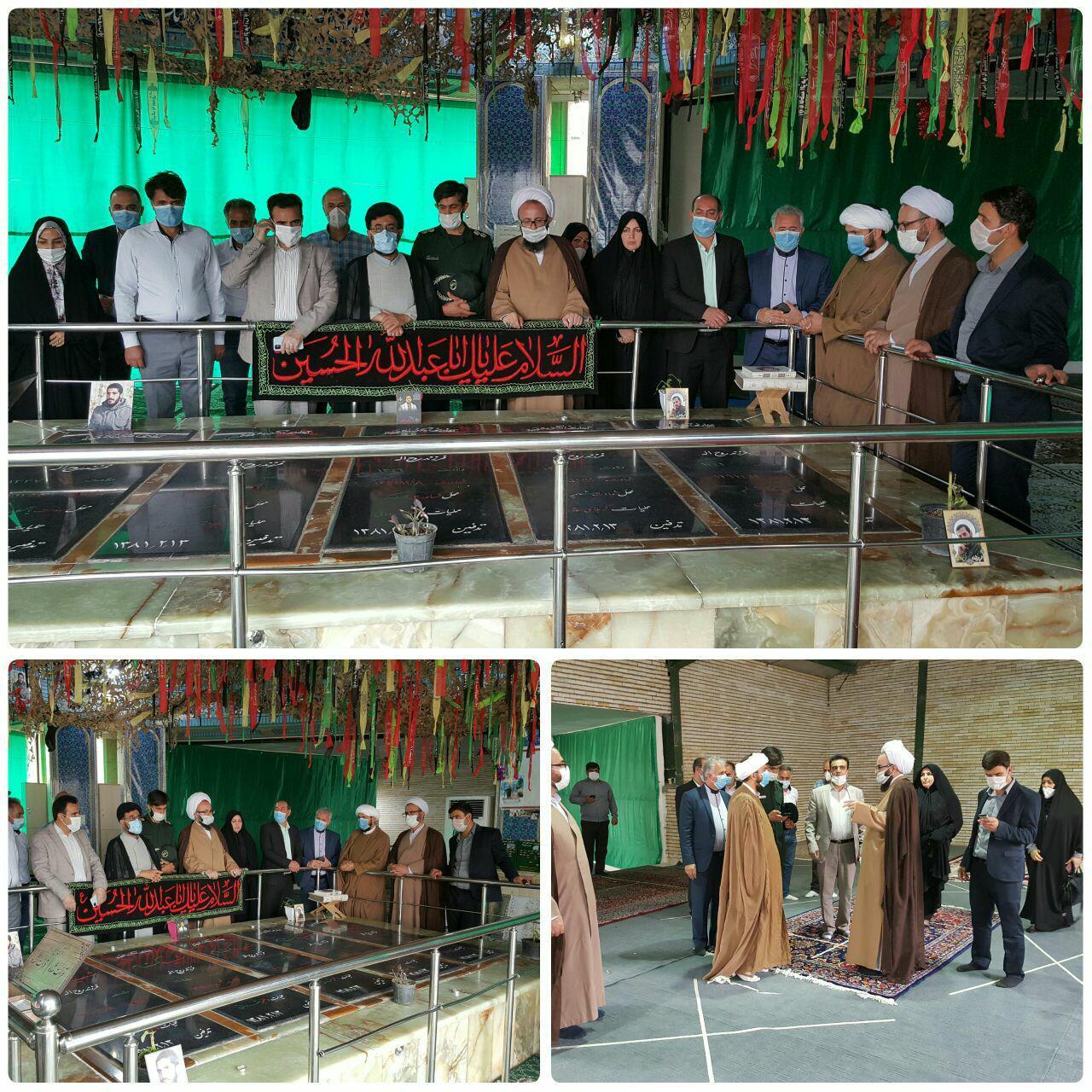 ادای احترام مسئولان شهر پرند به مقام شامخ شهدای گمنام