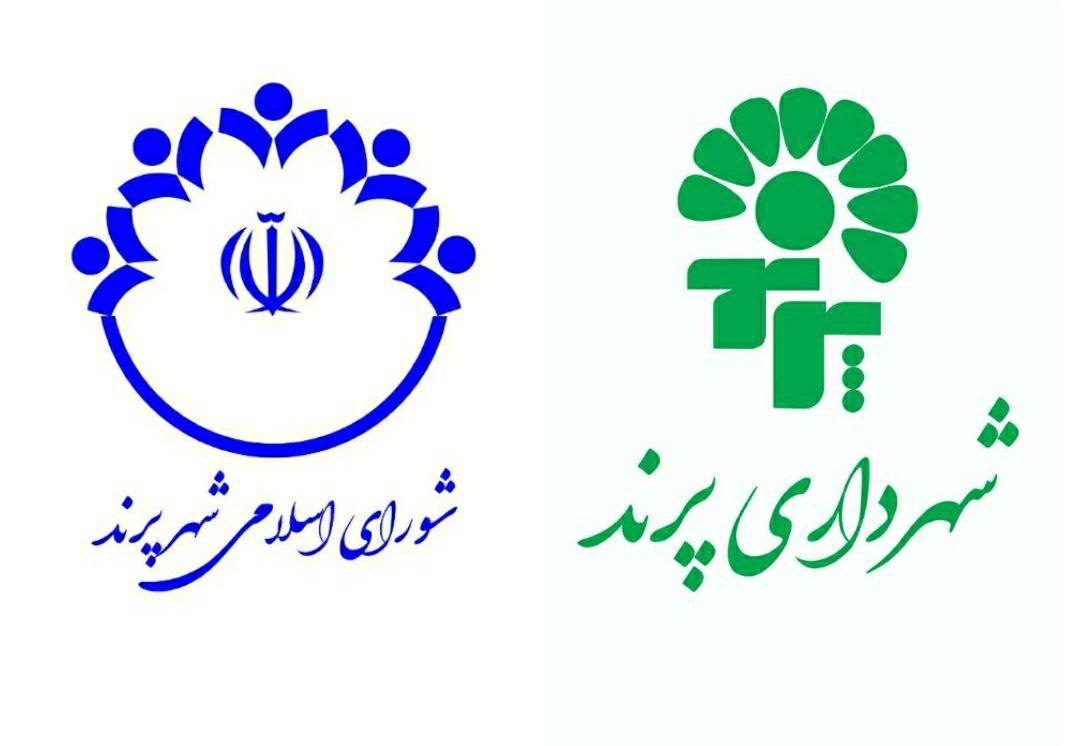 پیام تبریک شهردار و رئیس شورای اسلامی شهر پرند به مناسبت فرا رسیدن روز عرفه و عید سعید قربان