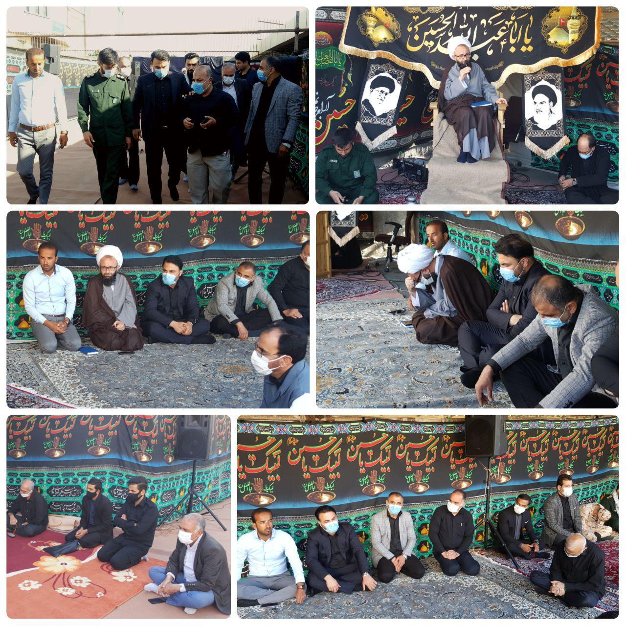 برگزاری مراسم سوگواری ماه محرم در سپاه شهر پرند