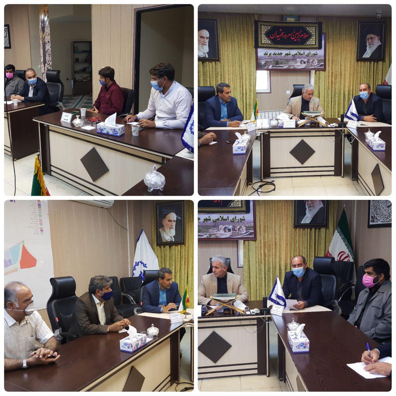 برگزاری جلسه کمیسیون فرهنگی شورای اسلامی شهر پرند / هماهنگی جهت اجرای ویژه برنامه های هفته دفاع مقدس و روز جهانی بدون خودرو