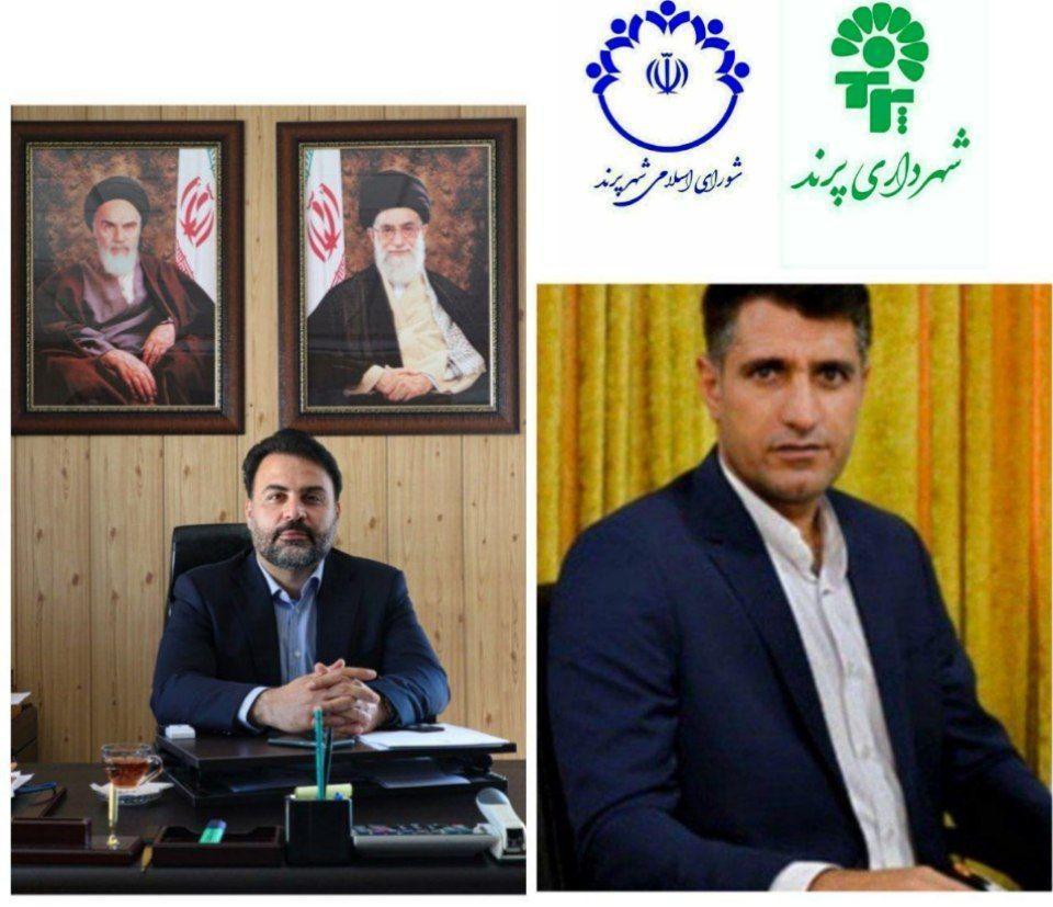 پیام تبریک شهردار و رئیس شورای اسلامی شهر پرند به مناسبت هفته تربیت بدنی