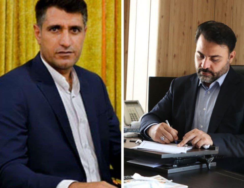 پیام شهردار و رئیس شورای اسلامی شهر پرند به مناسبت گرامیداشت یوم الله ۱۳ آبان
