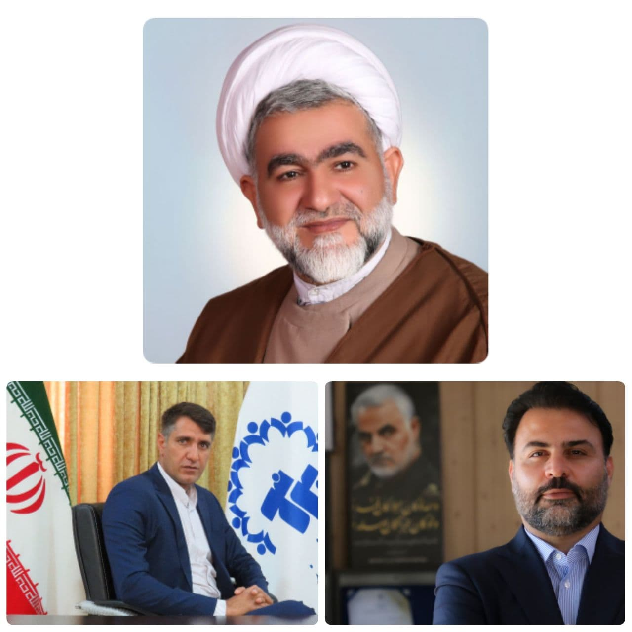 پیام تبریک شهردار و رئیس شورای اسلامی شهر پرند به مناسبت دهم آذر روز مجلس