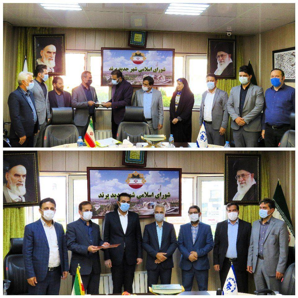انتصاب مشاوران عمرانی و اقتصادی شورای اسلامی شهر پرند