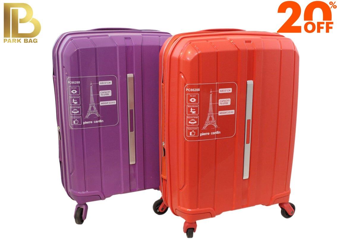 چمدان پیرگاردین مدل 2020 سایز کوچک