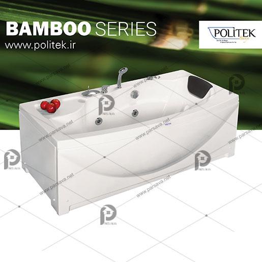 فروش وان ارزان فیدار مدل بامبو