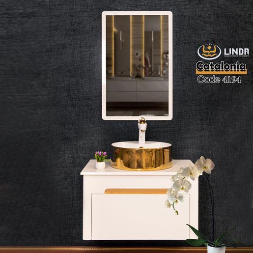 لیندا مدل 4194