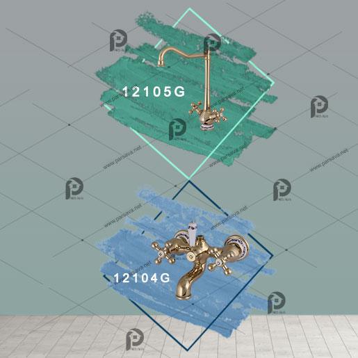 کرومات مدل 1210