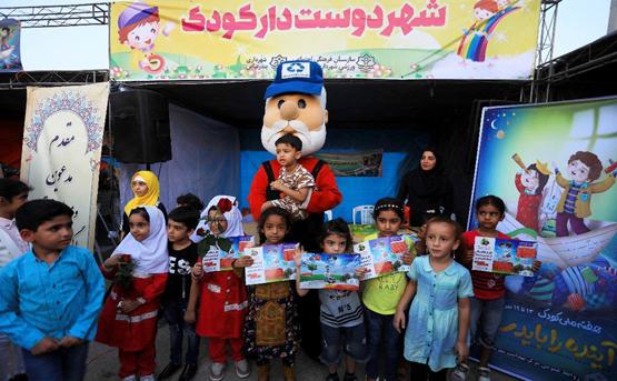 حضور پررنگ سازمان مدیریت پسماند با برگزاری برنامه های متنوع در جشن بزرگ روز جهانی کودک در پارک غدیر