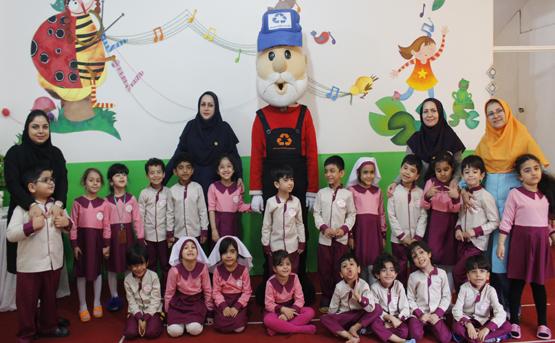 اجرای طرح حامیان بازیافت در پیش دبستانی خانه کودک